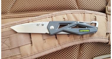 SANRENMU 7049L