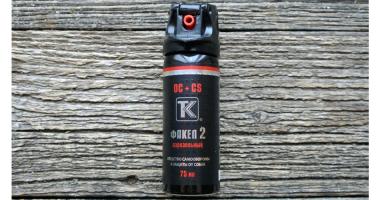 Баллончик аэрозольный Факел 2 (75мл)