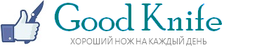 Интернет-магазин ножей , точилок , фонарей на Gknife.ru!
